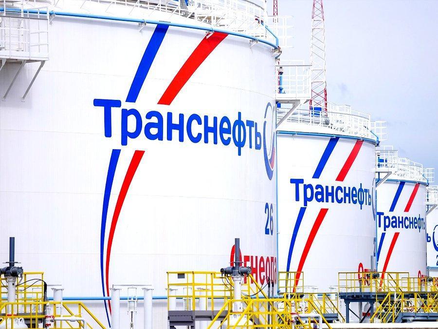 Транснефть - Западная Сибирь