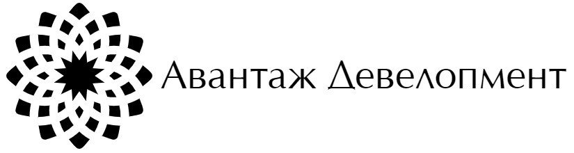 Avantage development-Подготовка и ведение исполнительной документации